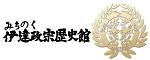 Michinoku Masamune musée de l'histoire de la date