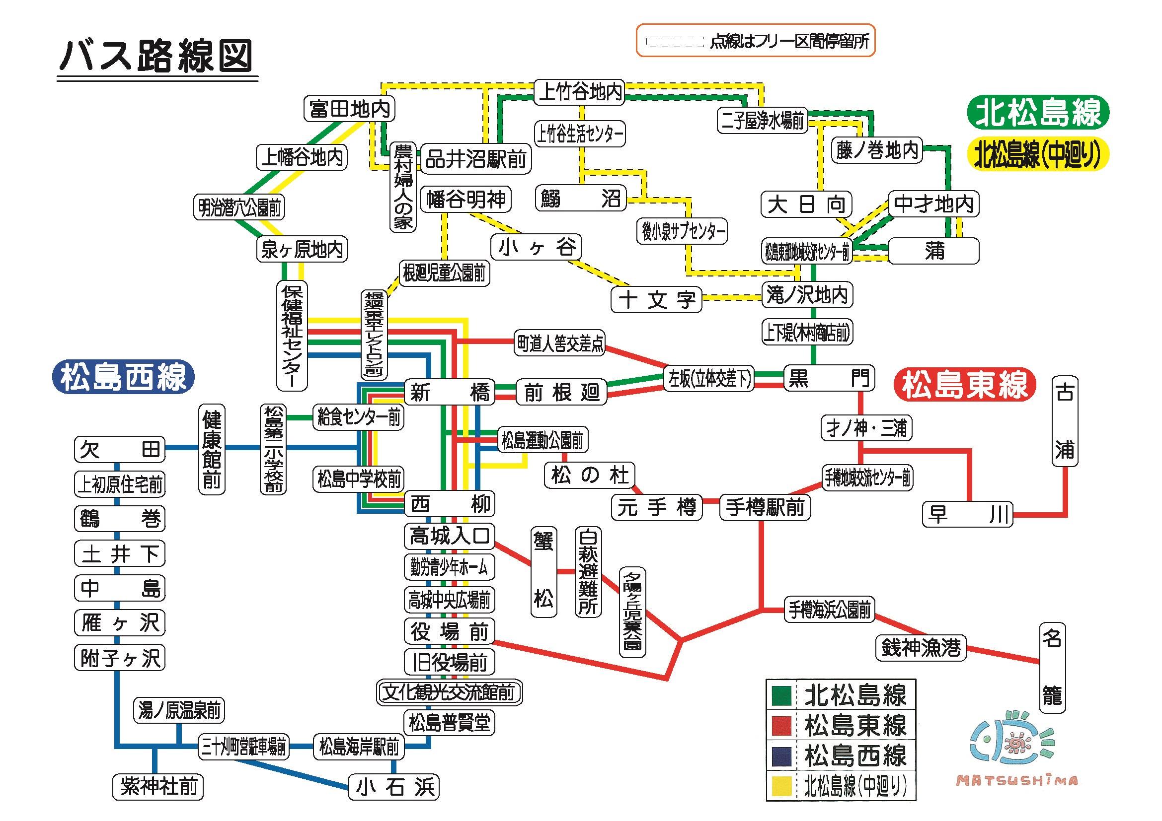 松島町町営バス路線図 - 宮城県...