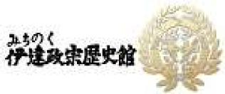michinoku伊达政宗历史馆